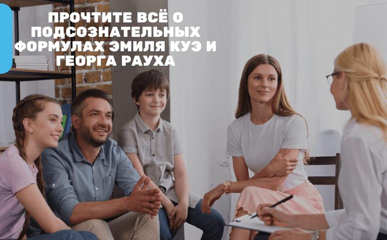 Формулы Эмиля Куэ