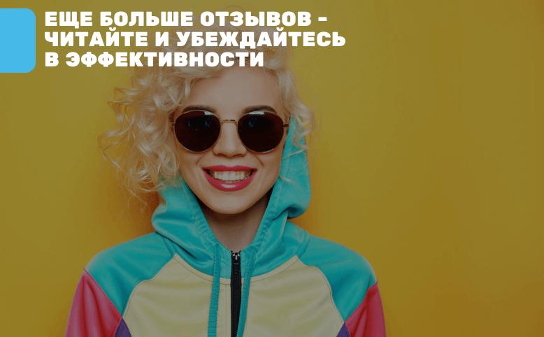 Аффирмации на уверенность в себе Елена Вальяк
