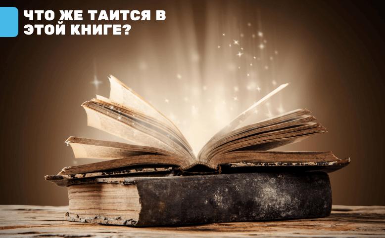 """о чем книга гроссманн """"биолифтинг живота"""""""