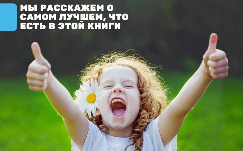 Галина Гроссманн биолифтинг животаг