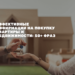 аффирмации на квартиру и недвижимость
