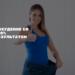 Как сбросить вес на результат
